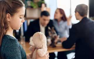 Как стать опекуном ребенка при живых родителях