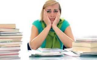 Как предоставляется и оплачивается учебный отпуск заочникам