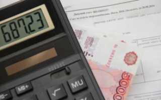 Правила подсчета и подтверждения страхового стажа