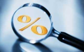 Налоговый вычет при покупке или продаже автомобиля