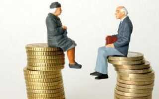 Смешанная пенсия для военных: документы, размер и расчет выплат