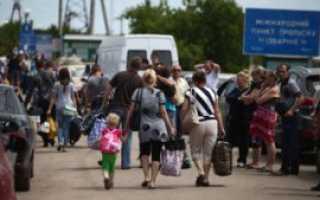 Пособия беженцам и вынужденным переселенцам