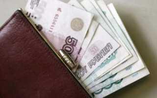 Возврат денег за отдых на российских курортах: особенности и условия получения