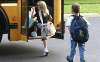 Льготы на общественный транспорт и бесплатный проезд для детей