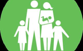 Социальная поддержка семей с маленькими детьми