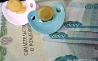 Как можно использовать и обналичить материнский капитал до 3 лет