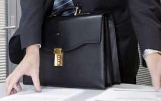 Пенсии госслужащим в России: размер, порядок оформления и условия назначения