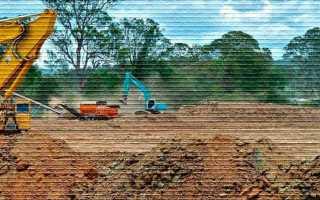 Компенсация за изъятие земли для государственных нужд