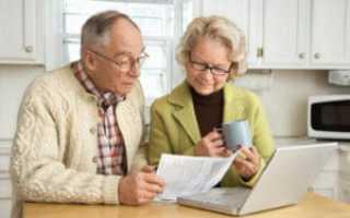 Сроки и виды выплат накопительной части пенсии