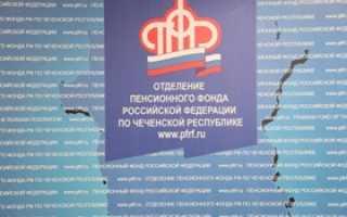 Пенсии чернобыльцам в России: размер, порядок оформления