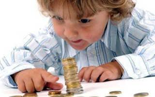Детские пособия в Рязани и Рязанской области: условия получения