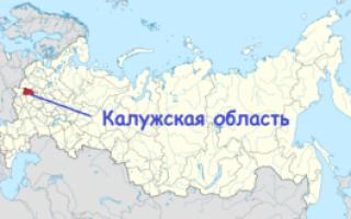 Региональный материнский капитал вКалуге иКалужской области: условия получения