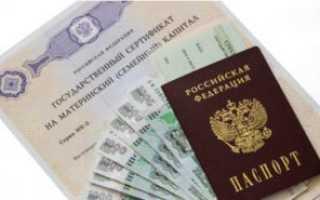 Региональный материнский капитал в Тамбове и Тамбовской области: условия получения