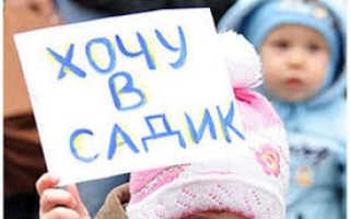 Формирование очереди и порядок приема в детский сад в Белгороде: документы, льготный список