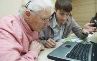 Пенсионное обеспечение для жителей Элисте иРеспублике Калмыкия