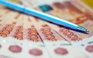 Компенсационные выплаты в России : что это, виды и что относится к выплатам