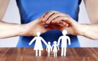 Детские пособия в Республике Дагестан и Махачкале: условия получения