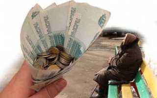 Право на получение двух пенсий в России: кто имеет право, порядок и условия оформления