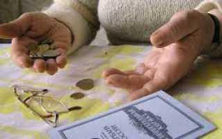 Пенсионное обеспечение для жителей Тюмени и Тюменской области