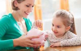 Региональный материнский капитал в Абакане и Республике Хакасия: условия получения