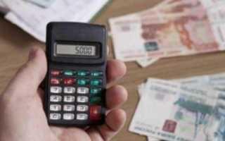 Страховая пенсия в России: понятие и порядок назначения