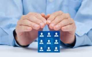 Социальный пакет: что такое и что входит, кому положен и как получить