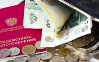 Пенсионное обеспечение для жителей Анадыря и Чукотского автономного округа