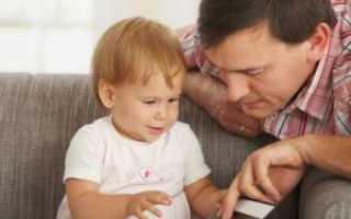 Установление отцовства в добровольном порядке: условие и требования, документы