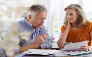 Выход на пенсию мужчин: условия выхода, пенсионный возраст, список документов