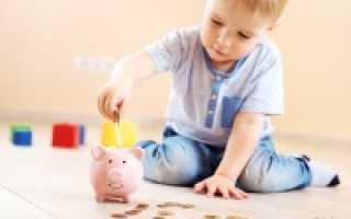 Отменены компенсационные выплаты поуходу задетьми
