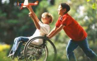 Социальная адаптация детей с ОВЗ: программа, особенности и проблемы