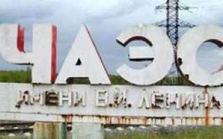 Чернобыльский отпуск: кому положен и как получить, срок и условия предоставления