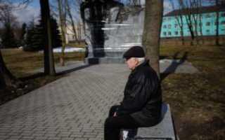 Пенсионное обеспечение для жителей Краснодара и Краснодарского края