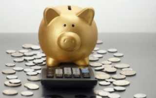 Пенсионное обеспечение для жителей Владикавказа и Республики Северная Осетия