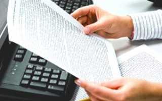 Дополнительное пенсионное страхование за вредные условия труда