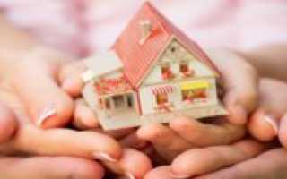 Семейный материнский капитал в России: что нужно знать?