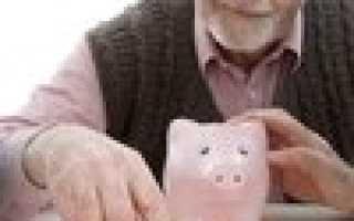 Социальная помощь пенсионерам в России
