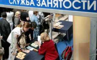 Субсидии и льготы при оплате коммунальных услуг безработным гражданам