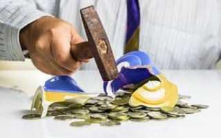 Можно ли и как отказаться от субсидии на оплату жилищно-коммунальных услуг