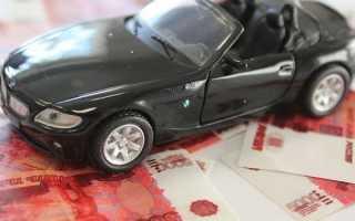 Льготы по транспортному налогу для пенсионеров: условия получения и порядок расчета