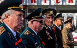 Налоговые льготы военным пенсионерам: условия и порядок получения