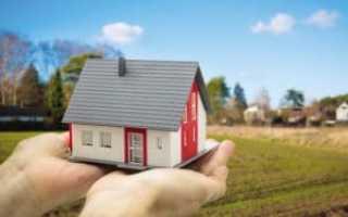 Как бесплатно получить землю от государства молодой семье