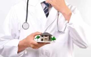 Социальная поддержка врачам и медицинским работникам
