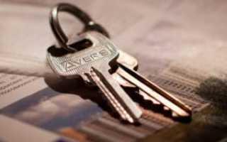 Как потратить материнский капитал на покупку вторичного жилья