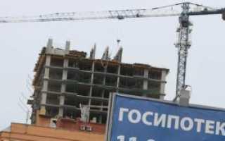 Субсидирование ипотеки государством : условия и государственные программы