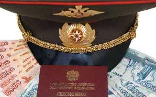 Военная пенсия в России: размер , условия и порядок получения