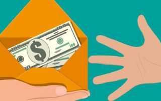 Какие положены выплаты при сокращении и увольнении