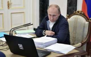 Жалоба Президенту: как написать и куда подать, образец обращения