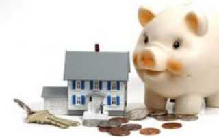Социальная ипотека для малоимущих семей: как оформить и получить