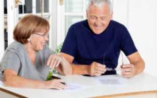 Размер и расчет пенсии работающего пенсионера